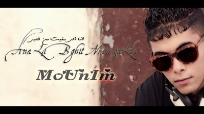 Ana Libghit Men 9aLbi  --Mounim 2011-- (2011)