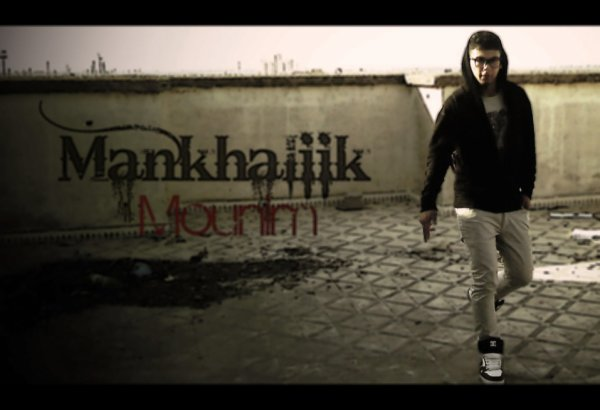 Mankhaliik 2012 Mounim  (2012)